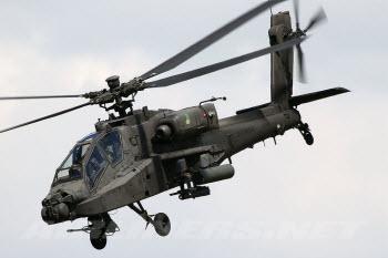 tzga1bdr Nih gan helikopter tercanggih abad ini[VID]